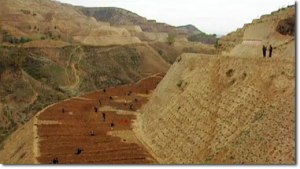 before_after_loess_plateau_02_1995