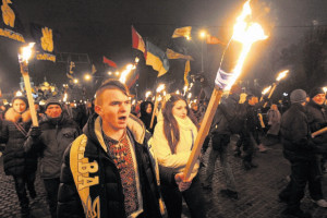 Ukraine Nationalist Rally